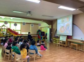 월포초등학교·병설유치원 학(원)생 대상 장애인식개선 교육